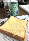 レモンピール入った風メロンパントースト