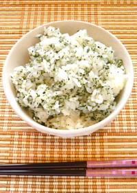 ☺緑茶の葉活用レシピ☆簡単お茶の葉ご飯☺