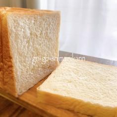 反則技 天然酵母の食パン