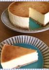 湯煎焼き★ニューヨークチーズケーキ