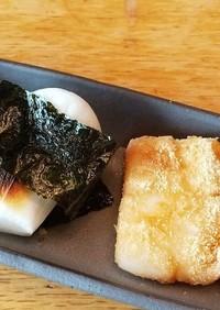 焼き餅 きな粉 海苔醤油