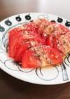 トマトと粉チーズのカプレーゼ風