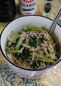 えのきとターサイナムル(簡単)小松菜OK