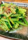 小松菜の梅風味お浸し