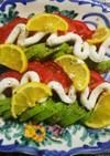 【子どもと作ろう】楽しいトマトサラダ
