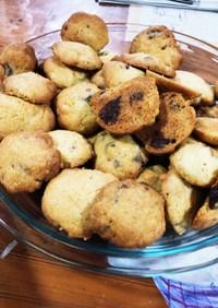 ステラおばさん風 チョコチップクッキー