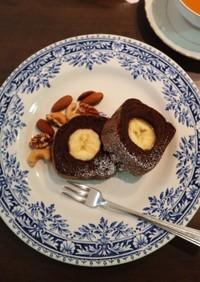 ココア風味のバナナクレープ