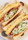 千切りキャベツと厚焼き玉子のサンドイッチ