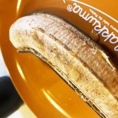 簡単!あま〜い焼きバナナ