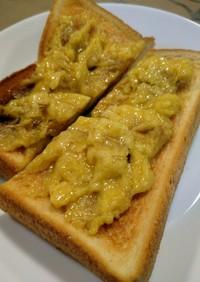 焼きバナナトースト
