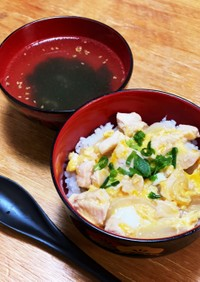 だし香る鶏胸肉の親子丼とワカメスープ