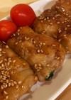 豚コマ豆腐紫蘇巻きまき
