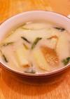 【休日のパパレシピ】ポパイミルクスープ