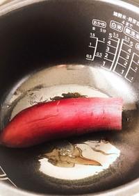 炊飯器で簡単!蜜たっぷり焼き芋