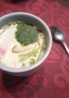 【炊飯器で簡単】みつばと海老の茶碗蒸し