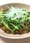 豚ミンチが美味しいジャージャン麺♡