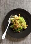 簡単!キャベツとひよこ豆のスパイス炒め