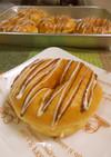 昔懐かし♡イーストで作るふんわりドーナツ