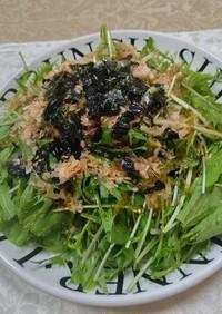 水菜がたっぷり食べられる水菜サラダ