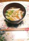 ジャガイモと人参の味噌汁☺(^q^)⛄☕