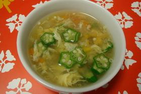 おくらのトロトロ☆スープ