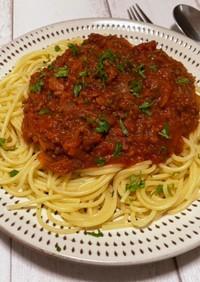 野菜たっぷり!ミートソーススパゲティ
