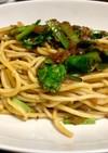 食べるラー油と青菜のオイルパスタ