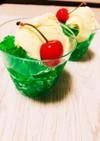 かき氷シロップdeクリームソーダゼリー