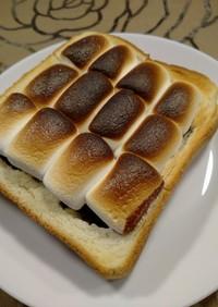 悪魔トースト!!スモアトースト