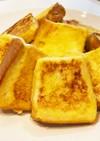 我が家の朝食の定番☆フレンチトースト