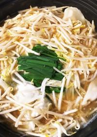 味噌鍋のスープ☆