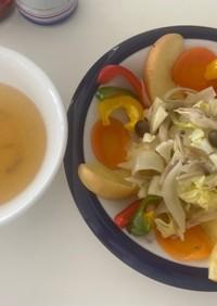 温野菜&スープ!ヘルシーで美味しい♪