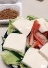 本気ダイエット☆豆腐と納豆のサラダ