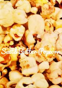塩バター味のポップコーン