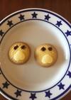 小学生でも作れる! かわいいお顔クッキー