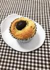 栗と餡子のカップケーキ(小麦粉無)
