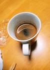 おからパウダーで便秘解消コーヒー