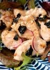 鶏の香りづけ 海苔ゴマ風味