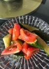キュウリとトマトの韓国和え