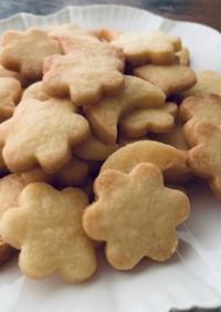 基本のクッキー(パートシュクレ)