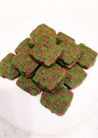 フープロで鬼滅の刃☆炭治郎の市松クッキー