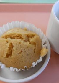 味噌と黒糖の蒸しパン 保育園のおやつ