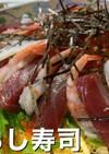 マグロのヅケ入り散らし寿司