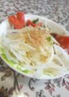 新玉サラダ 味噌マヨソース