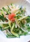調理なし 明太子と塩昆布のサラダ