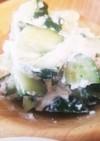 きゅうりの簡単サラダ