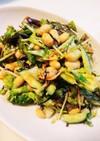 食物繊維たっぷり。豆とひじきのベジサラダ