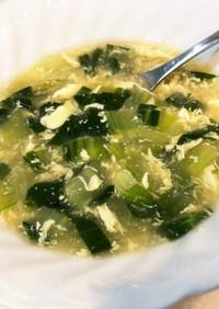 保育園で人気☆青梗菜の和風スープ