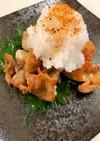 鶏皮カリカリ焼き おろしポン酢