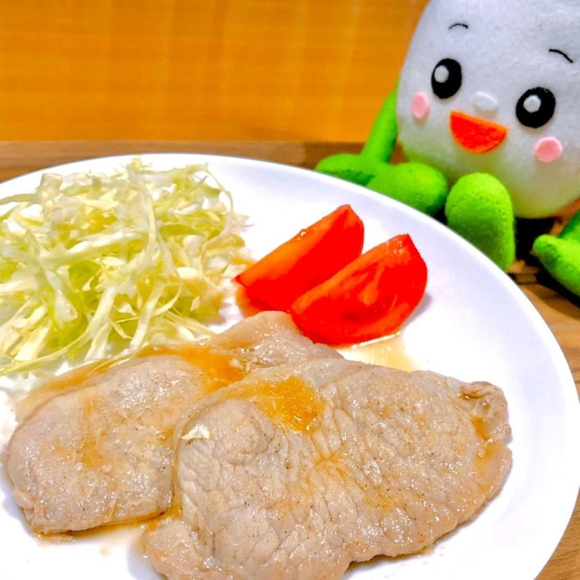 ☆お店レシピその2☆豚ロースしょうが焼き